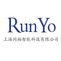 上海闰柚智能科技有限公司