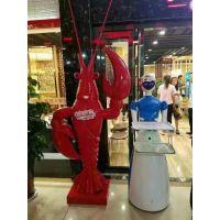 穿山甲女神4s 智能商业服务机器人 送餐点餐送菜端菜传菜餐饮迎宾机器人 火锅店西餐厅茶餐厅咖啡馆