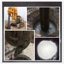 旋挖钻机打桩专用造浆粉价格