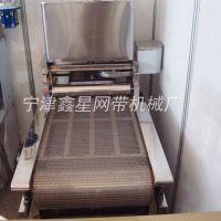 宁津县鑫星牌金属网链输送机的适用领域和特点