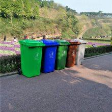 重庆塑料垃圾桶厂 餐饮厨房厨余垃圾桶240L方形