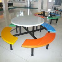 广西高校大学饭堂餐桌椅 彩色多种颜色选择 不锈钢材质表面光华亮丽,防腐蚀,经久耐用