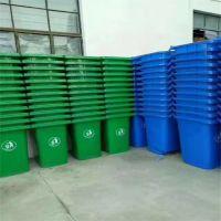 献县鑫建直销户外塑料240升新农村环卫垃圾桶,带盖子塑料全新料垃圾桶