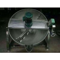 立式可倾斜电加热夹层锅厂家