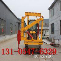金旺厂家直销建筑护栏打桩机 可定制深度直径护栏压桩植桩机
