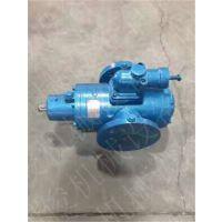 3GR70×2W2三螺杆磨机润滑泵