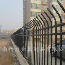 热镀锌 市政园林锌钢护栏 小区塑钢庭院围墙 锌钢隔离栏 河南新力