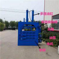 富兴大吨位涂料桶压扁机 印刷厂废铁加工回收压缩打包机