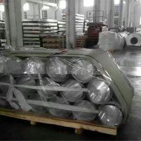 供应1mm厚铝板0.6mm厚铝卷1060