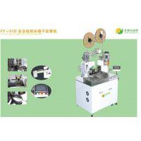 厦门非亚自动化设备(图)|端子机生产|龙岩端子机