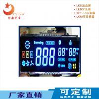 空气检测仪,厂家直销专业定制段式/点阵LCD液晶显示屏&LCM液晶显示模组