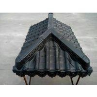 广东潮州ASA树脂瓦 风景区屋顶仿古琉璃瓦 塑料装饰瓦