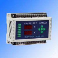 华泓SYDJ-A型消防设备电源监控 性能优能耗低 欢迎来电洽谈咨询!