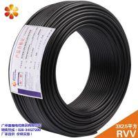 RVV电缆、番电、乐光、番禺电缆RVV电缆