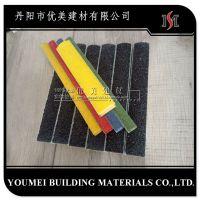 江苏厂家加工 楼梯防滑条产品
