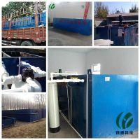 供应养鸡污水处理设备
