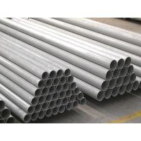 现货316L加厚不锈钢空心圆管 无缝厚壁不锈钢工业管