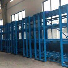 郑州铝合金板存放 ZY030806 推拉式货架图片 铝板存放货架规格