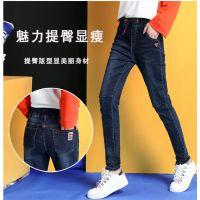 10元尾货牛仔裤批发摆摊 贵州铜仁哪里有韩版牛仔裤货源在广州牛仔裤市场批发