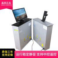 晶固17-19寸通用液晶屏显示器升降机常规 显示屏电动升降挂架会议桌面可支持定制