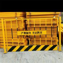 基坑临边护栏网 施工区域隔离栏 隔离道路护栏多少钱