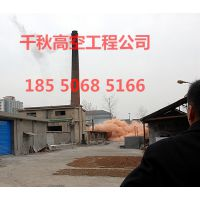 图们45米砖烟囱拆除公司—欢迎访问