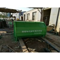 河北沧辉户外大型铁质垃圾箱 环卫垃圾桶 钩臂式垃圾箱