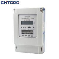 三相485通讯电表 远程抄表电表 电子式电能仪表