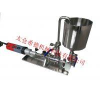 SID/希德 S22/30Z 纳米氧化镁研磨均质分散机,氧化镁混合液快速分散设备