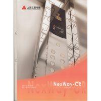 上海三菱电梯厦门分公司-品尊阁ZCD-020G整体化轿厢设计
