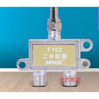 中西 (HLL)simon电视分配器/有线电视一分二 型号:SV94-1/2 库号:M150826