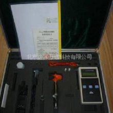 便携式流速流量仪价格 型号:JY-HS-2