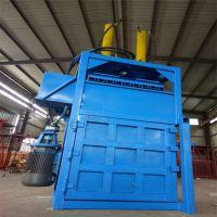 结构合理的羊毛打包机 耐磨齿轮泵液压打包机 金尔惠好维护打包机
