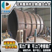 佛山钢板卷管厂家现货直供各规格焊接直缝钢管 可来图来样定做