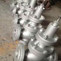 韶关 铸钢Y43H-16C DN50 蒸气减压阀 价格
