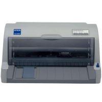 新余办公设备爱普生630K票据针式打印机