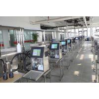 厂家供应陶瓷水晶 光学元件厂专用紫外激光打标机 科博机械