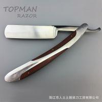 男士剃刀老式手动剃须刀刮胡刀 修眉刮刀刮汗毛刮头刮脸刀削发刀