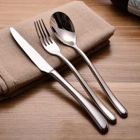 月光系列不锈钢餐具牛扒刀叉勺子西餐餐具礼品套装4件套LOGO订制