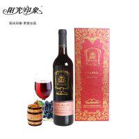 厂家直销新疆红酒 1600特制干红葡萄酒 红葡萄酒国产红酒一件代发
