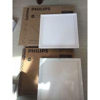 Philips/飞利浦洁宛LED厨卫灯13W22W/6500K平板吸顶灯嵌入式超薄集成吊顶灯新款热卖