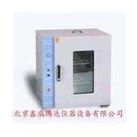 350-BSⅡ隔水式培养箱价格优惠