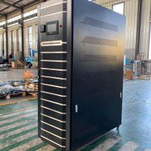 图泰工厂订做各种规格尺寸配电柜 一体化通信机柜智能柜恒温柜