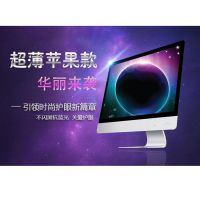 LED液晶显示屏 22寸24寸27寸超薄液晶显示器 高清游戏完美屏
