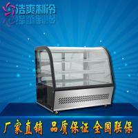 厂家直销高端型糕点展示柜,糕点冷藏柜需要多少钱一台
