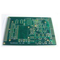 厂家供应PCB电路板,多层电路板,可以加急打样,大小批量华志鑫电路,值得信赖!