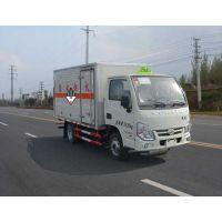 供应跃进小福星3米2国五杂项厢式运输车价格1.25L
