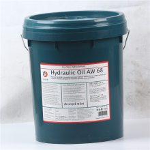 加德士Hydraulic AW68抗磨液压油