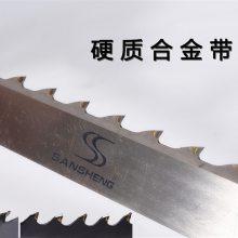 硬质合金带锯条合金带锯条厂家切割红木花梨木三盛刀锯