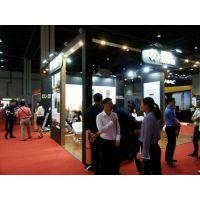 2017上海第21届金融外汇在线交易展